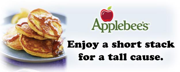 Applebees_Breakfast_Logo